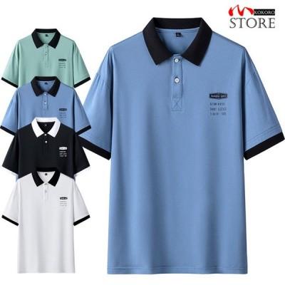 ポロシャツ メンズ 半袖 配色 半袖ポロ シャツ トップス polo tシャツ おしゃれ 細身 ジュニア 2021 夏 新作