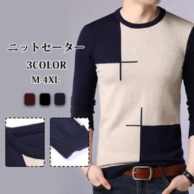 メンズ ニット セーター セーター 長袖 タートルネック ケーブル編み チェック柄 大きいサイズ 秋冬  丸首 3color