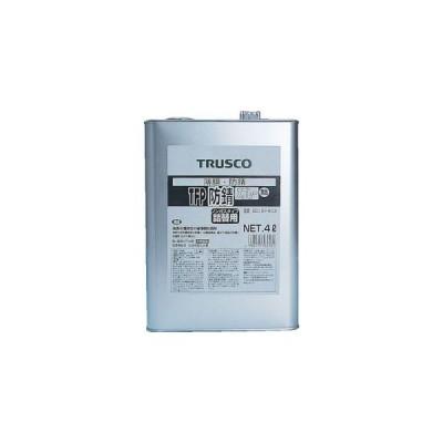 TFP防錆剤 無色 4L ECO-TFP-M-C4 メーカー直送 代引不可 北海道・沖縄・離島不可