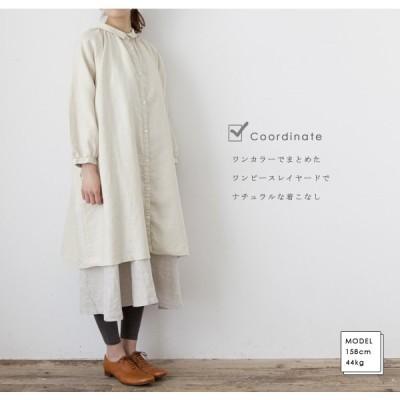 Carhaix キャレ リネン 長袖 シャツ ワンピース