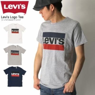 Levi's(リーバイス) リーバイス ロゴ Tシャツ カットソー メンズ レディース