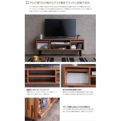 【幅110cm】 テレビ台 テレビボード TV台 TVボード ローボード ブラウン