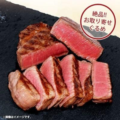 内祝い 内祝 お返し お取り寄せグルメ ギフト セット 詰合せ 赤城牛 ステーキ三昧 メーカー直送
