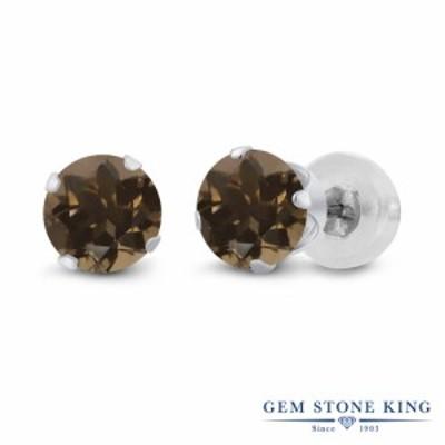 ピアス レディース 0.52カラット 天然 スモーキークォーツ (ブラウン) 14金 ホワイトゴールド(K14) 一粒 小粒 シンプル スタッド 天然石