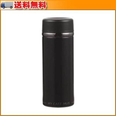 パール金属 マイカフェコンパクトマグ300 ブラック HB-4861 ▼マイボトルとしてオフィスや学校に