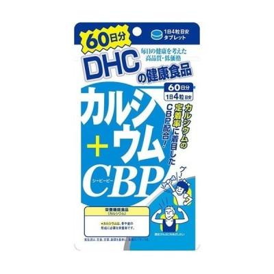 DHC カルシウム+CBP 240粒 60日分