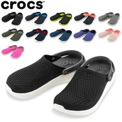 [あす着] クロックス Crocs ライトライド クロッグ メンズ レディース シャワーサンダル スポーツ サンダル