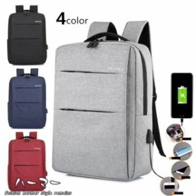 送料無料 リュックバッグ  大容量  ビジネス  パソコンパック  デイパック USB充電  15.6インチ  撥水 軽量  大人リュック  通学 通勤 PC