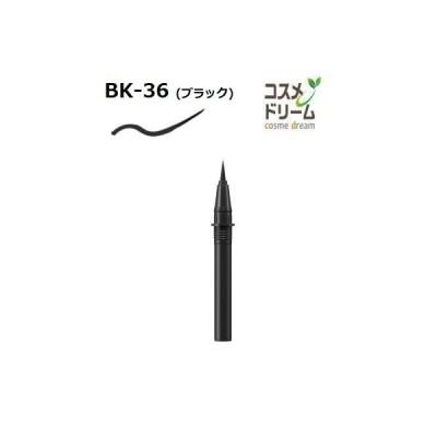 カネボウ 【メール便可】 コフレドール フレーミング リキッドアイライナー BK-36  <レフィル> 0.6ml ブラック系