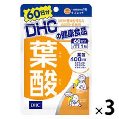 DHCDHC 葉酸 400μg 60日分/60粒×3袋 ディーエイチシー サプリメント