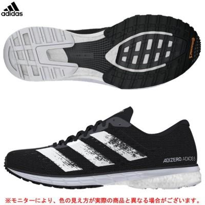 adidas(アディダス)adizero Japan 5 wide アディゼロ ジャパン 5 ワイド(FX4212)ランニング ジョギング マラソン シューズ ランニングシューズ メンズ