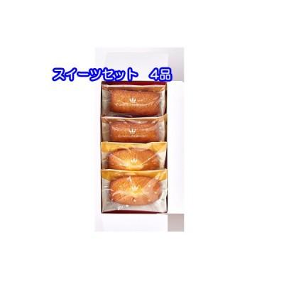 お歳暮 贈答品 ● スイーツ ファクトリー 4品 洋菓子 ギフト セット 送料無料 30362