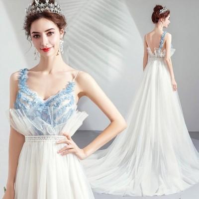 ホワイトドレス 結婚式 花嫁 ウェディングドレス キャミ 水色+白 キレイめ 背開き セクシー ブライダルドレス 披露宴 二次会 撮影
