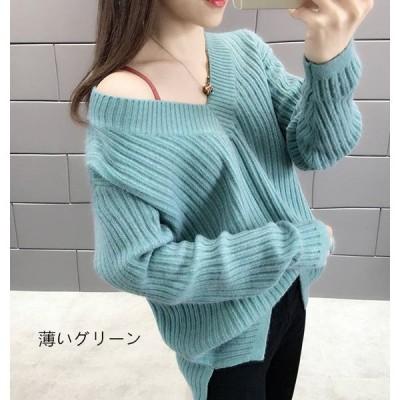 リブニット ニット リブ編み Vネック 長袖 セーター ワンサイズ a00311
