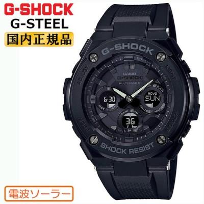G-SHOCK 電波 ソーラー G-STEEL ミドルサイズ ブラック GST-W300G-1A1JF CASIO Gショック タフソーラー 電波時計 アナログ&デジタル 腕時計