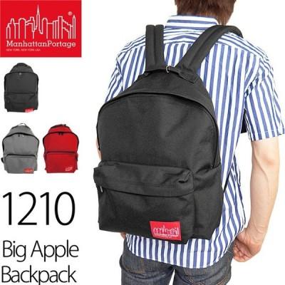 Manhattan Portage マンハッタンポーテージ リュック Big Apple BackPack 1210