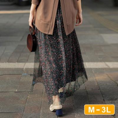 Ranan 【M~3L】ロングチュールスカート ソノタ LL レディース