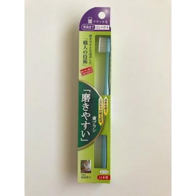 ライフレンジ 磨きやすい歯ブラシ奥歯までコンパクト ふつう (6個単位でご注文ください)