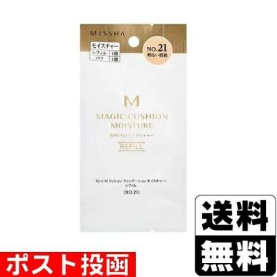 ■ポスト投函■ミシャ M クッションファンデーション モイスチャー レフィル No.21