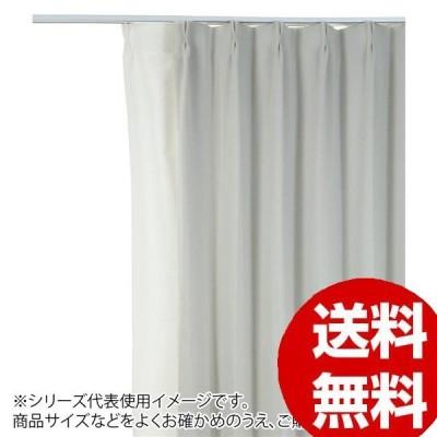 防炎遮光1級カーテン アイボリー 約幅200×丈135cm 1枚