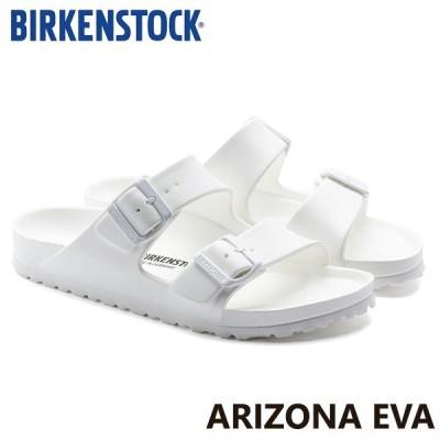 ビルケンシュトック BIRKENSTOCK  アリゾナ EVA ARIZONA EVA White  サンダル 女性 男性靴 レディース メンズ [CC]