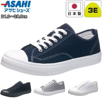 アサヒシューズ 靴 シューズ スニーカー 靴 3E キャンバス ローカット ローテク ネイビー グレー ブラック ホワイト 紺 黒 白 メンズ 男性 502