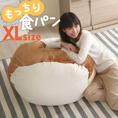 食パンシリーズ (日本製) Roti-ロティ- もっちり 食パン ビーズクッション XLサイズ OG