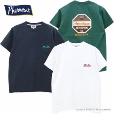フェローズ PHERROW'S ポケット付きプリントTシャツ [AAS Co.] 21S-PPT1 メンズ 半袖