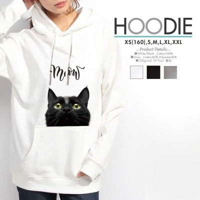 パーカー レディース メンズ 新作 スウェット パーカー プルオーバー フード 長袖 hoodie ペア カップル おそろ リンクコーデ 猫  見上げるねこ cat 黒猫 meow