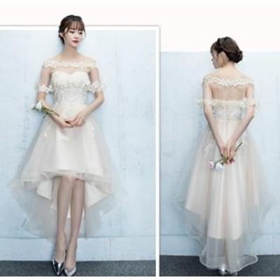 3色入荷 ウェディングドレス パーティードレス ブライズメイドドレス 二次会 フォーマル 発表会 ステージ ウエディング 卒業