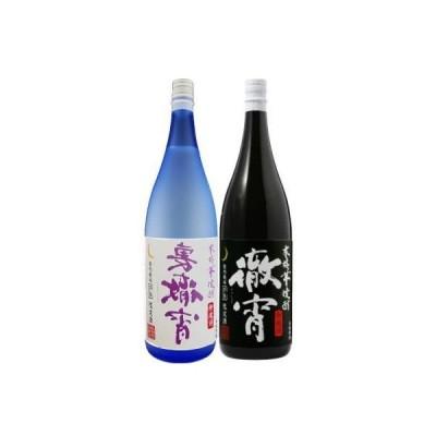 焼酎セット 徹宵 裏徹宵 芋焼酎 25度 1800ml 各1本ずつ 徹宵裏表セット いも焼酎 飲み比べ セット てっしょう 恒松酒造 熊本県