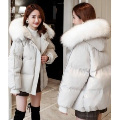ダウンコート ショート フェイクファー もこもこ 青 秋物 冬物 最新 レディース ファッション 2020 人気 可愛い 大人
