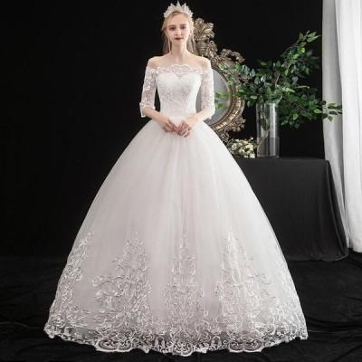 送料無料 ウェディングドレス 二次会 結婚式  お呼ばれ 司会 演奏会 披露宴 忘年会 ブライダルドレス