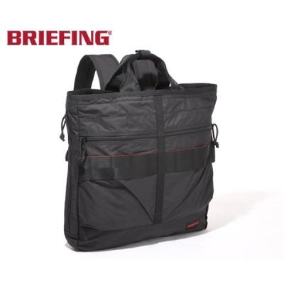 【選べるノベルティ付】 ブリーフィング 2WAYヘルメットバッグ/ブラック メンズ MODULE WARE brm203p13 BRIEFING