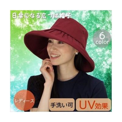 【S】 日傘になる広つば帽子<6color・UV対策・手洗い可・Lサイズ対応>