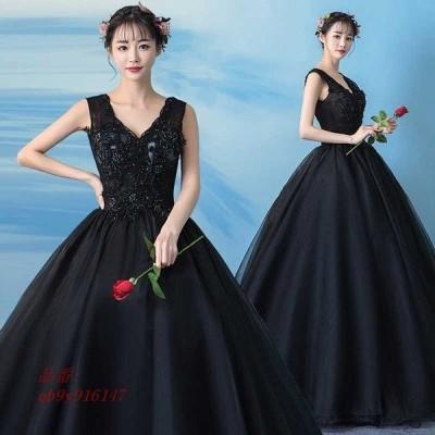 ロングドレス 黒 ブラック チュール 贅沢 お洒落 ウェディングドレス Vネック ドレス結婚式 編み上げ 花嫁 結婚式 ノースリーブ 演奏会