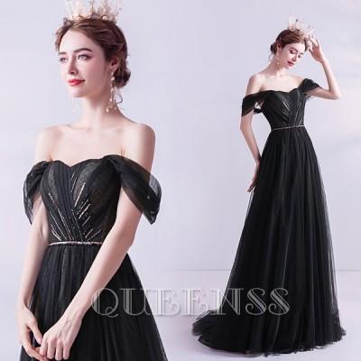 ロングドレス ブラック パーティードレス Aライン フォマールドレス マキシドレス  結婚式ドレス フォトウエディング 披露宴 成人式 ドレス 大きいサイズ
