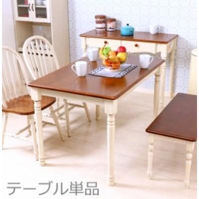 ダイニングテーブル おしゃれ 激安 北欧 食卓 テーブル 単品 4人用 四人用 3人 115×75 アンティーク ウォールナット ホワイト 白 机 会