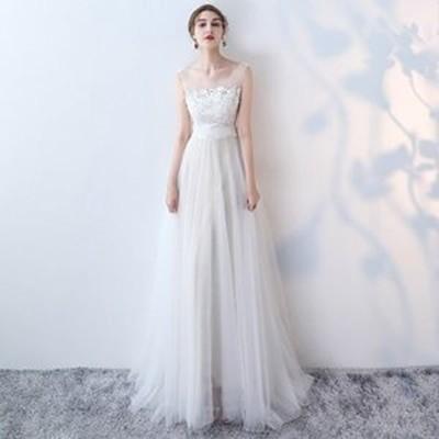 ウエディングドレス 二次会 花嫁 Aライン 白 ホワイト ロングドレス 結婚式 パーティードレス 演奏会 フォーマルドレス サッシュリボン