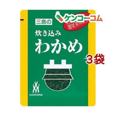 三島 炊き込みわかめ ( 30g*3袋セット )/ 三島