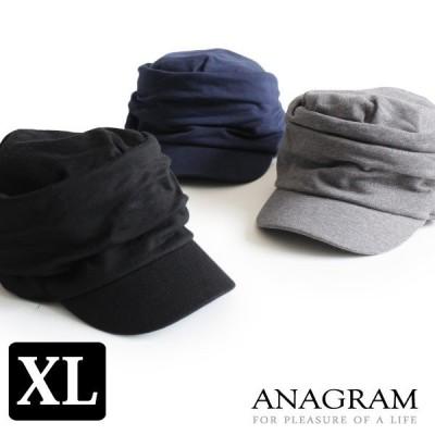 クーポン配布中 アナグラム ANAGRAM ワークキャップ スウェットギャザーキャップ 帽子 大きいサイズ キングサイズ 61cm〜64cm メンズ レディース