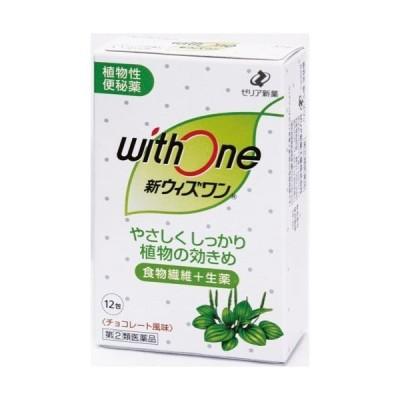 【指定第2類医薬品】 新ウィズワン 12包入