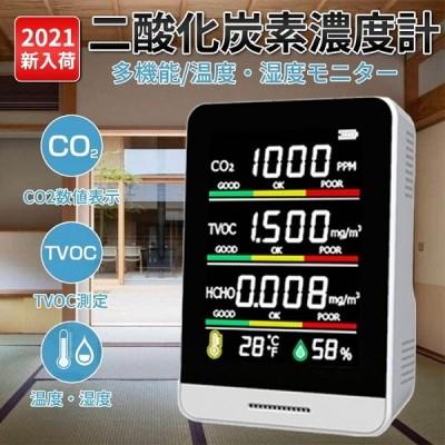 二酸化炭素濃度計 コンパクト co2空気質測定器 USB給電 多機能 温湿測定 液晶モニター 監視 高精度センサー 換気 濃度測定