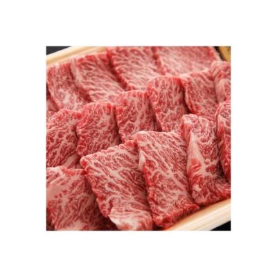 大野城市 ふるさと納税 【厳選黒毛和牛肉!】博多和牛450g 焼肉、炒め物におすすめです!