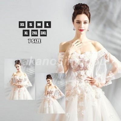 ウエディングドレス aライン ゴージャス 袖あり ベアトップ ロングドレス オフショルダー フレア 刺繍 花嫁 新作 結婚式