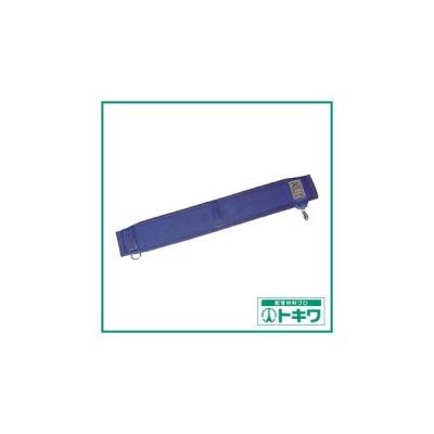 ツヨロン サポータベルト 青色 ( AL-100-HD ) 藤井電工(株)