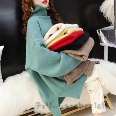 ニットセーター レディース 6色 秋冬 40代 長袖 トップス 厚手 タートルネック セーター カットソー ニットウェア 大きいサイズ 暖かい おしゃれ 着痩せ 新品