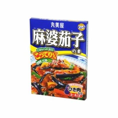 丸美屋食品工業 丸美屋  麻婆茄子の素  こってりみそ味  180g  x  10