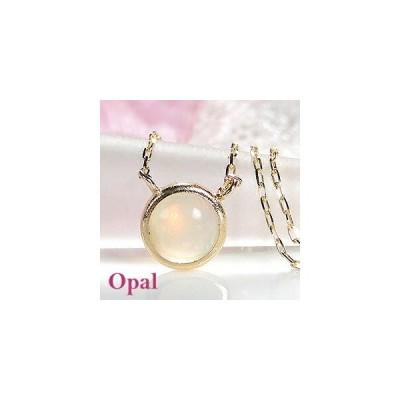 K18YG オパール ネックレス 18金 イエロー ゴールド opal 10月 誕生石 一粒 蛋白石 プレイオブカラー ペンダント ギフト プレゼント パワーストーン AL-0355