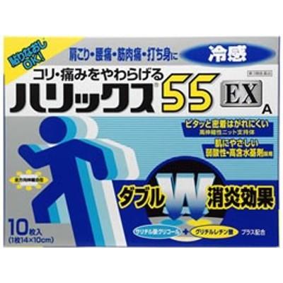 【第3類医薬品】薬)ライオン/ハリックス55 EX 冷感 10枚